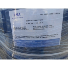 99.99% Tetrahydrofuran THF CAS 109-99-9 suppliers