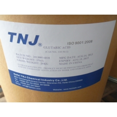 Glutaric acid CAS 110-94-1 suppliers