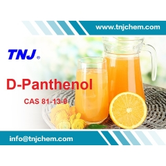 Buy D-panthenol 98% 75% at best price from China factory suppliers suppliers