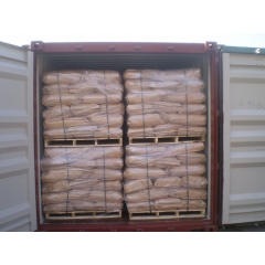Ammonium formate CAS 540-69-2 suppliers