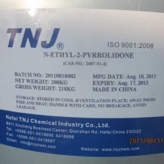 N-Ethyl-2-Pyrrolidone NEP CAS 2687-91-4 suppliers