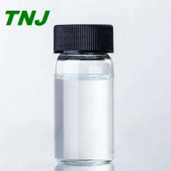 Dimethyl phthalate DMP CAS 131-11-3 suppliers